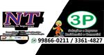 Logo NT 3P Sistemas e Soluções