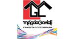 Logo Marcio Gavioli Camisetas e Estamparia