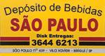Logo Depósito de Bebidas São Paulo