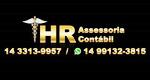 Logo HR Assessoria Contábil Empresarial