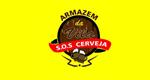 Logo Armazém da Vila
