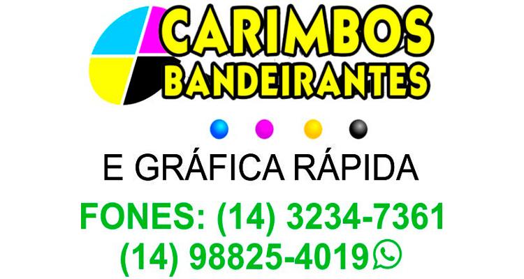 Logo Carimbos Bandeirantes e Gráfica