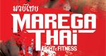 Logo Marega Thai Fighters