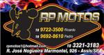 Logo RpMotos