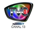 Logo TVC Bauru