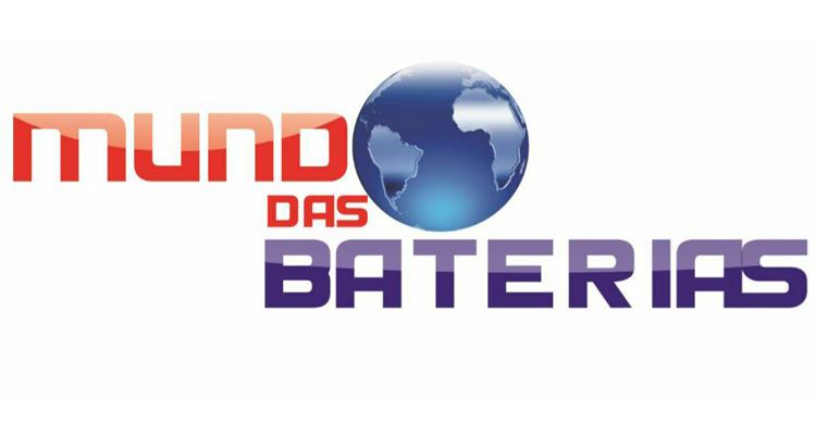 Logo Mundo das Baterias