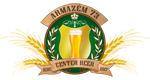 Logo Armazém 73