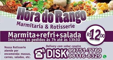 Logo Hora do Rango Marmitaria e Rotisserie