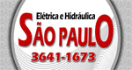 Logo Elétrica e Hidráulica São Paulo